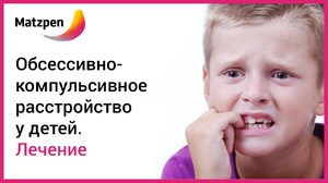 Диагностирование заболевания