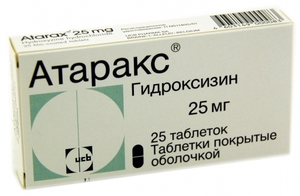 Атаракс в таблетках поможет от нервозности и улучшит сон